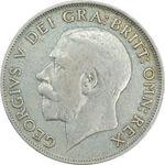 سکه 1 شیلینگ 1921 جرج پنجم - EF45 - انگلستان