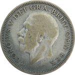 سکه 1 شیلینگ 1933 جرج پنجم - VF30 - انگلستان