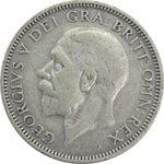 سکه 1 شیلینگ 1935 جرج پنجم - EF45 - انگلستان