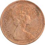 سکه 1 پنی 1978 الیزابت دوم - AU55 - انگلستان