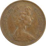 سکه 1 پنی 1978 الیزابت دوم - EF45 - انگلستان