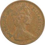 سکه 1 پنی 1978 الیزابت دوم - EF40 - انگلستان