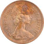 سکه 1 پنی 1979 الیزابت دوم - AU58 - انگلستان