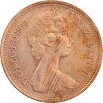 سکه 1 پنی 1979 الیزابت دوم - AU55 - انگلستان