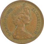 سکه 1 پنی 1979 الیزابت دوم - EF45 - انگلستان