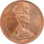 سکه 1 پنی 1980 الیزابت دوم - MS63 - انگلستان