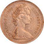 سکه 1 پنی 1980 الیزابت دوم - AU55 - انگلستان