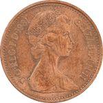 سکه 1 پنی 1981 الیزابت دوم - AU55 - انگلستان