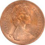 سکه 1 پنی 1983 الیزابت دوم - MS62 - انگلستان
