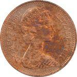 سکه 1 پنی 1984 الیزابت دوم - AU50 - انگلستان
