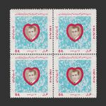 تمبر ده هزارمین روز سلطنت 1347 - محمدرضا شاه