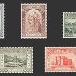 تمبر هزارمین سال تولد حکیم ابو علی سینا (سری پنجم) 1333 - محمد رضا شاه