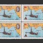 تمبر دهمین سالگرد حفاری دریایی ایران و ایتالیا 1348 - محمدرضا شاه