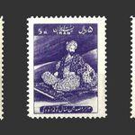 تمبر هزار و صدمین سال تولد رودکی 1337 - محمد رضا شاه