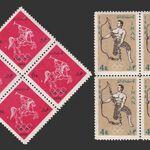 تمبر المپیک توکیو 1343 - محمدرضا شاه