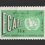 تمبر اجلاسیه اکافه 1342 - محمدرضا شاه