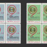 تمبر اجلاسیه اتحادیه آسیایی رادیو تلویزیون 1351 - محمدرضا شاه