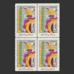 تمبر انقلاب سفید (10) 1353 - محمدرضا شاه