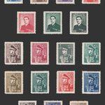 تمبر سری چهارم پستی 1330 - محمد رضا شاه