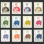 تمبر سری پنجم پستی 1334 - محمد رضا شاه