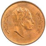 فیصل دوم پادشاه کشور عراق