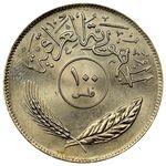 جمهوری عراق