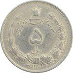 سکه 5 ریال 1310 - AU50 - رضا شاه