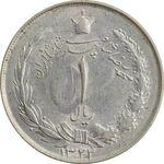 سکه 1 ریال 1322 - AU58 - محمد رضا شاه