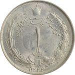 سکه 1 ریال 1322 - MS65 - محمد رضا شاه