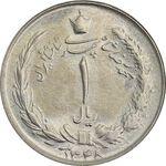 سکه 1 ریال 1348 - MS64 - محمد رضا شاه