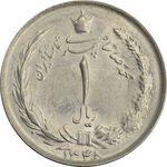 سکه 1 ریال 1348 - MS63 - محمد رضا شاه