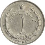سکه 1 ریال 1348 - MS62 - محمد رضا شاه