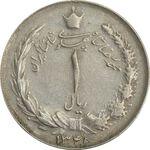 سکه 1 ریال 1348 - VF35 - محمد رضا شاه