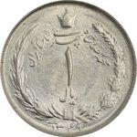 سکه 1 ریال 1349 - MS65 - محمد رضا شاه