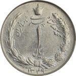 سکه 1 ریال 1349 - MS64 - محمد رضا شاه