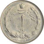 سکه 1 ریال 1349 - MS63 - محمد رضا شاه