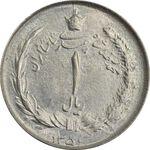 سکه 1 ریال 1350 - MS64 - محمد رضا شاه
