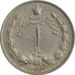 سکه 1 ریال 1353 (تاریخ بزرگ) - AU58 - محمد رضا شاه