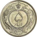 سکه 5 دینار 1310 - MS64 - رضا شاه
