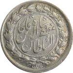 سکه 500 دینار 1322 خطی (بدون مبلغ) - EF45 - مظفرالدین شاه
