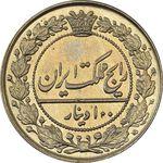 سکه 100 دینار 1319 - MS65 - مظفرالدین شاه