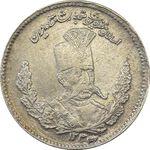 سکه 500 دینار 1323 (3 تاریخ پایین ضخیم) تصویری - AU50 - مظفرالدین شاه