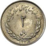 سکه 2 ریال 1335 مصدقی - MS64 - محمد رضا شاه