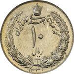 سکه 10 ریال 1341 (نازک) - MS63 - محمد رضا شاه