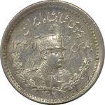 سکه 500 دینار 1307 - MS64 - رضا شاه