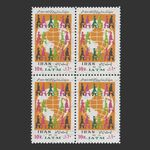 تمبر کنگره سفرهای دسته جمعی 1352 - محمدرضا شاه