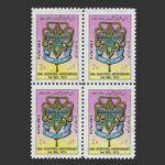 تمبر سالگرد پیشاهنگی 1351 - محمدرضا شاه