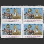 تمبر کنفرانس پیشاهنگی دختران 1357 - محمدرضا شاه