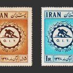 تمبر چهلمین سال تاسیس سازمان بین المللی کار 1338 - محمدرضا شاه