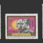 تمبر پنجاهمین سال سلطنت پهلوی 1355 - محمدرضا شاه